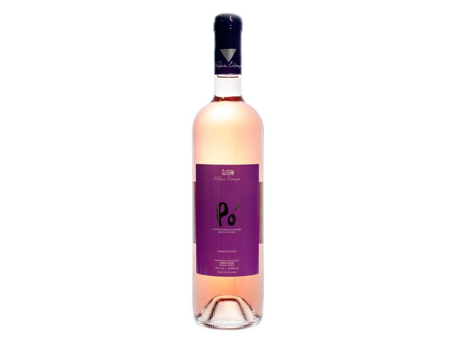 κτήμα Εύχαρις, κρασιά, μέγαρα, ροζέ